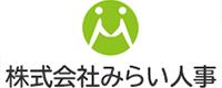 転職サポートを利用して転職が成功したら、転職お祝い金最大3万円プレゼント!!